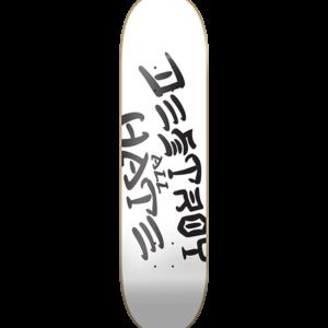 The heart supply Skateboard